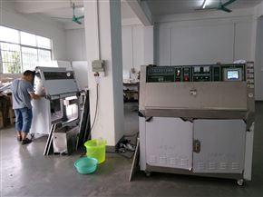 ZT-UV-50S喷淋紫外线耐候试验机