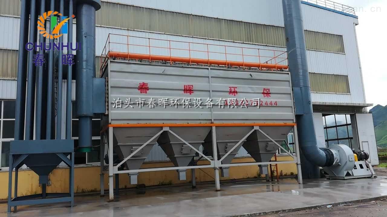 齊全-電弧爐除塵器維修改造首陽超低排放保達標