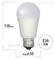 远藤照明家用照明灯设计照明电气材料