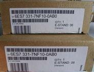 西門子6ES7 416-3FS06-0AB0