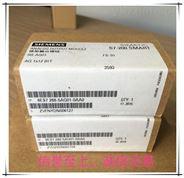 西門子6ES7 955-2AL00-0AA0