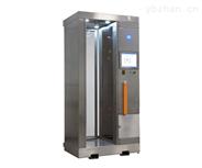 WRM-1000全身γ輻射污染監測儀