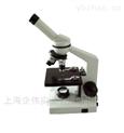 單目生物顯微鏡(學生鏡)