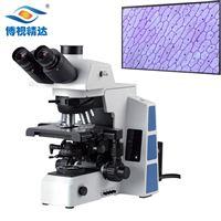 厂家直供研究级生物显微镜