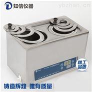 上海知信恒溫水浴鍋2孔ZX-S22