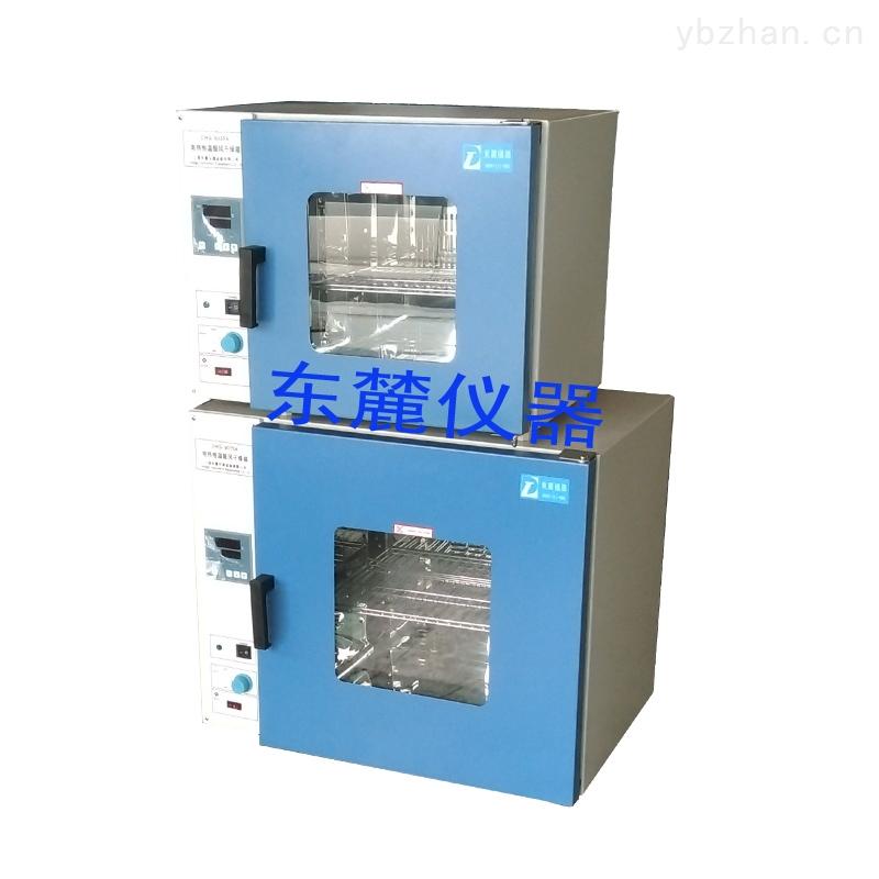DHG-9070A-獨立限溫報警系統電熱恒溫鼓風干燥箱