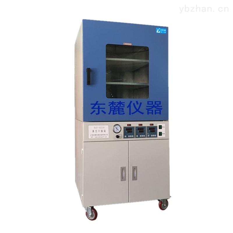 DZF-6210-真空干燥箱DZF可充氮氣烘箱