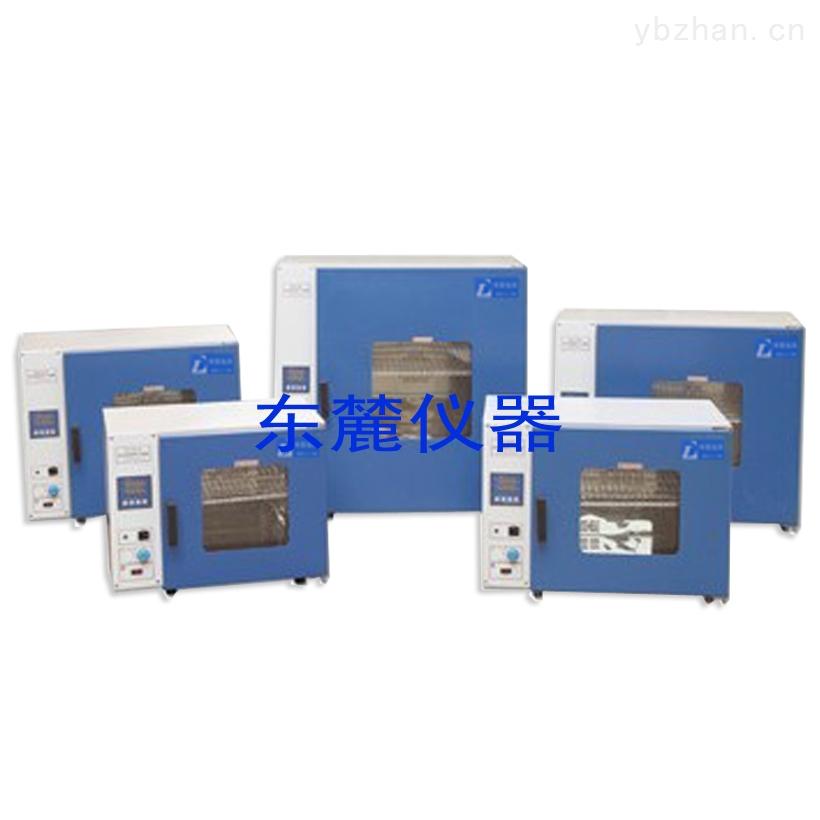 臺式電熱鼓風干燥箱系列