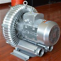 5.5kw365bet高压风机,吹吸两用高压鼓风机