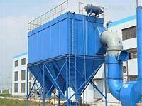 环保型脉冲工业除尘设备空气净化环保除尘器