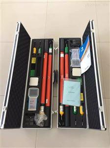 无线核相仪110KV/220KV(价低)