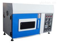 SN-T全光谱(喷淋型)氙灯老化试验箱