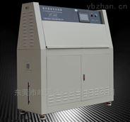 紫外光加速老化耐氣候試驗箱