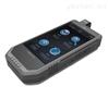 SMS-1000手持式拉曼检测仪