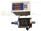 攪拌機轉速扭矩儀,攪拌電機扭矩轉速檢測儀