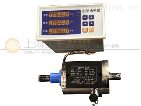 测电机转矩扭力测试设备0-550N.m国产厂家