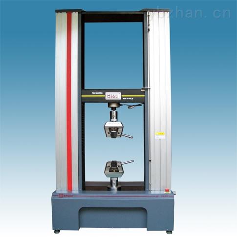 铝镁合金线拉力试验机