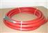 180℃电机绕组引接软电缆