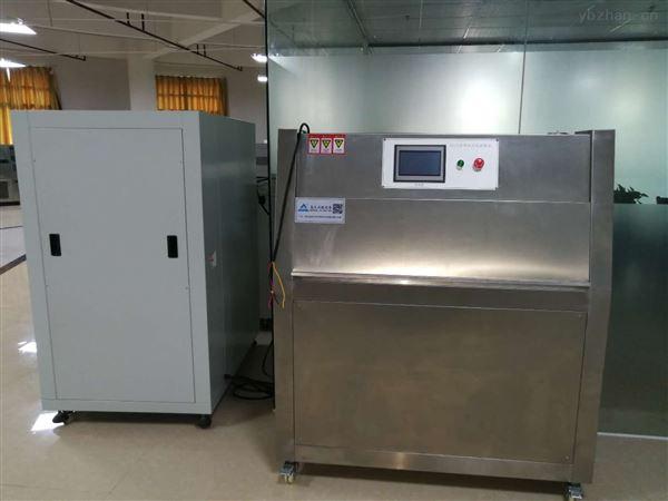 紫外灯UV耐候试验机紫外加速试验箱