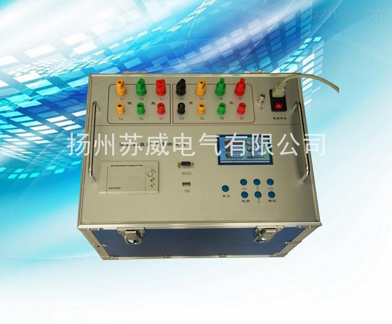 ZRS三通道变压器直流电阻测试仪