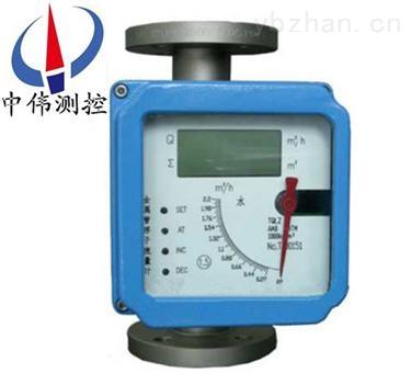 液晶顯示金屬管轉子流量計