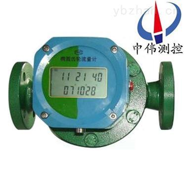 電子式橢圓齒輪流量計,智能橢圓齒輪流量計