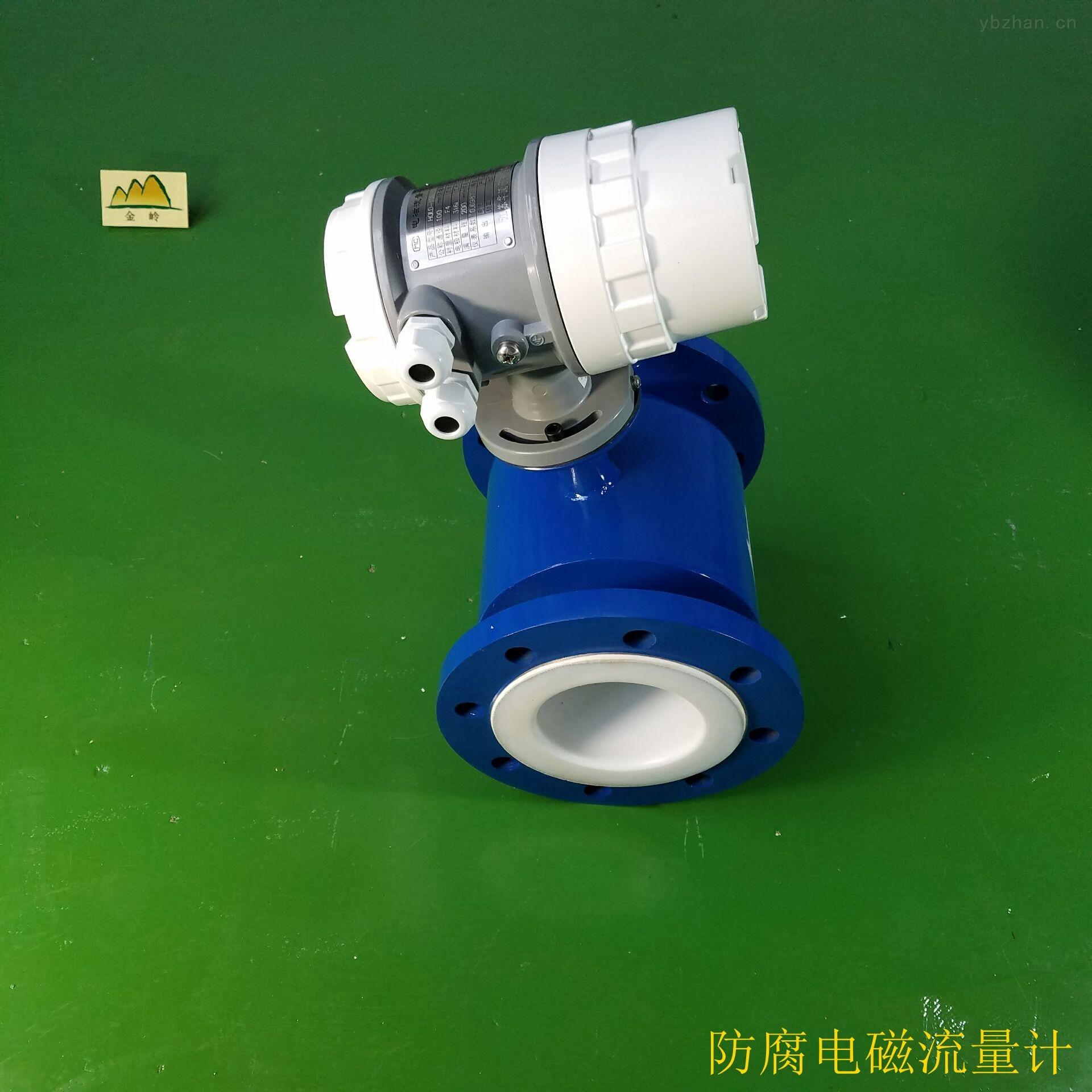 JL-LDE-氨水流量計