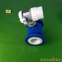JL-LDE氨水流量計