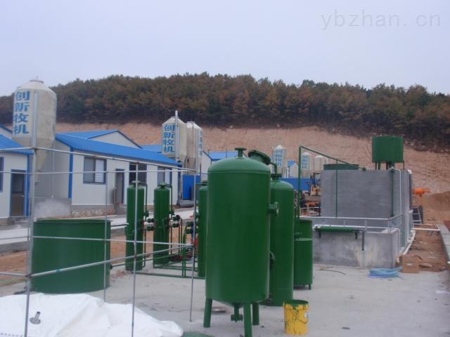 环保设备-山东润华环保污水处理成套设备污泥处理设备