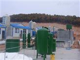 污水处理成套设备污泥处理设备