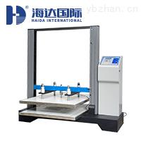 HD-A502S-1500整箱抗压试验机专业制造商