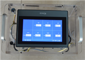 DR-103C系列便携式水质综合分析仪