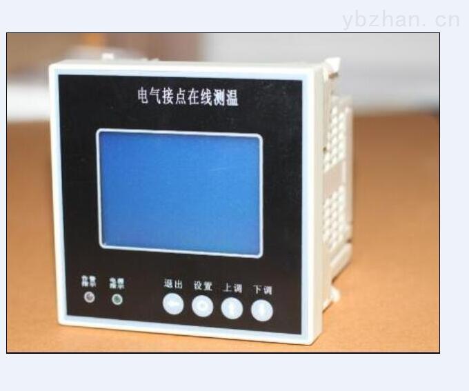 福州长春石家庄合肥杭州测温装置DYW2000