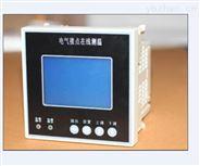 杭州DYW2000測溫裝置重慶防城港在線測溫