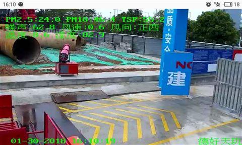 寿阳CCEP认证扬尘噪声和气象五参在线监测仪