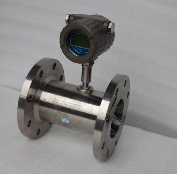 分體式現場渦輪流量計
