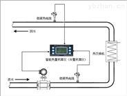 中央空调计费系统,空调冷热能量计量系统
