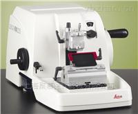 德國徠卡手動輪轉式切片機 Leica RM2235