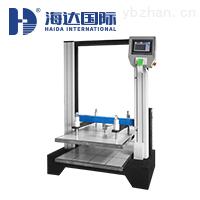 HD-A501-600纸箱检测设备