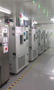 ZT-WTC-150Q纖維蒸煮儀