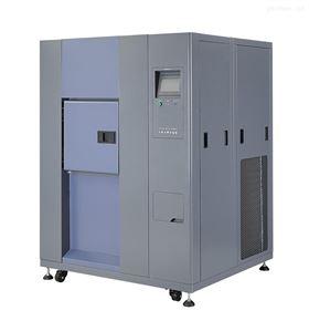 ZT-50A高低溫衝擊箱廠家