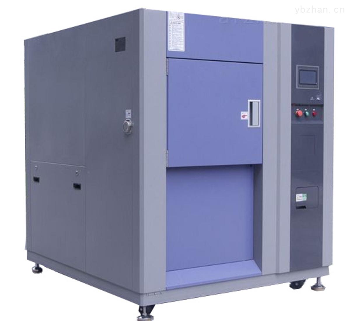 高低溫沖擊箱