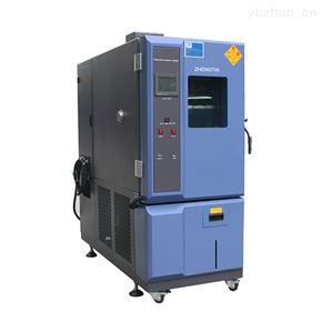 ZT-CTH-1000L低湿线性温湿度箱