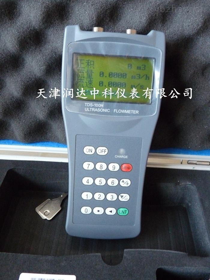 北京便攜式超聲波流量計 TRD-100H