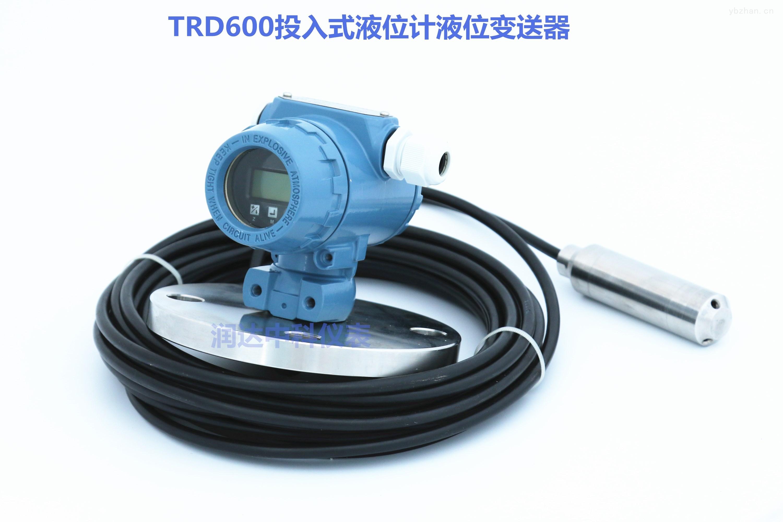 TRD600-津儀品牌 液位計 廠家直銷TRD600