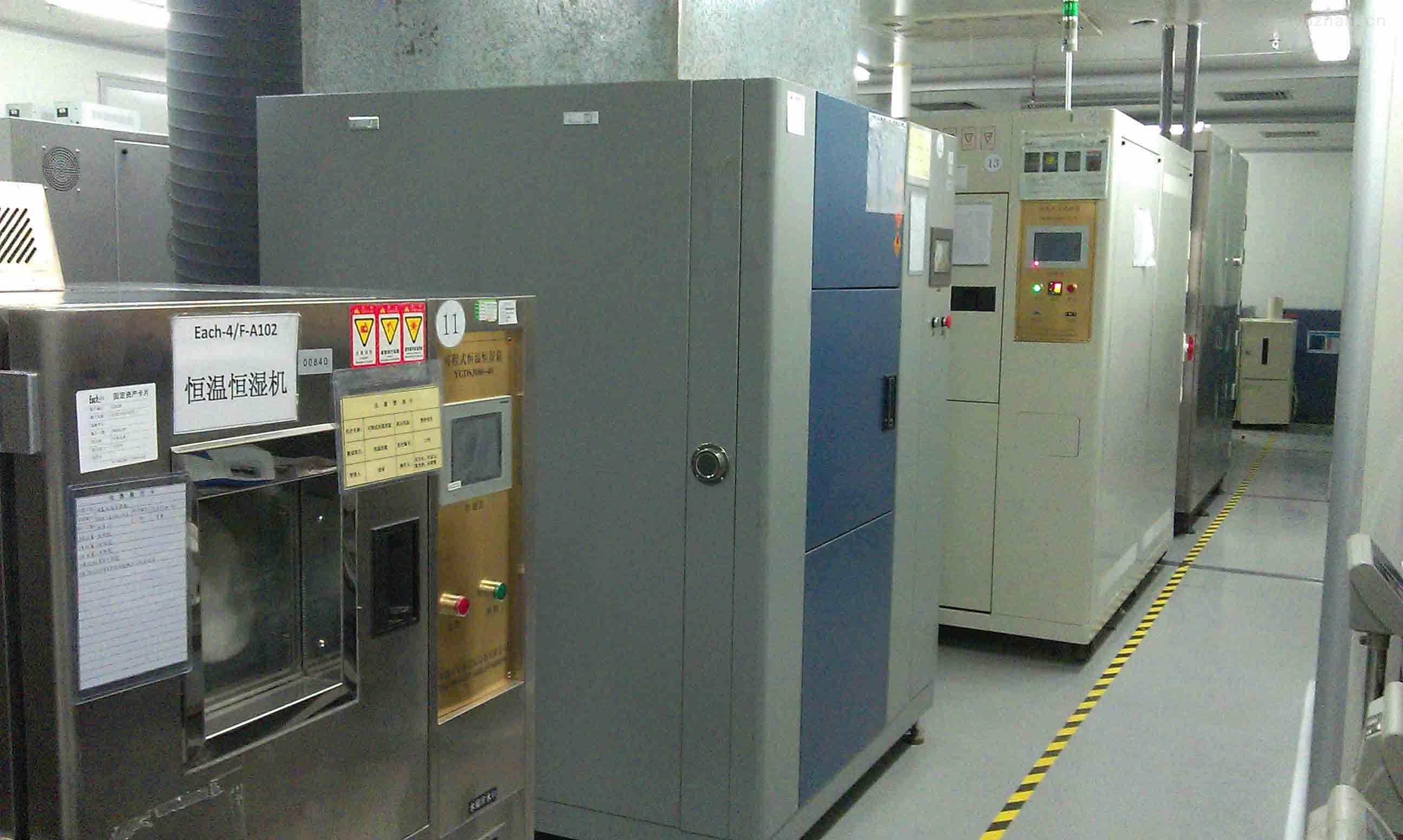 液体冷热冲击试验箱