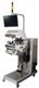 在線型材輪廓尺寸及表面雜質缺陷檢測系統