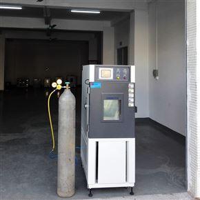 ZT-CTH-150A混合气体腐蚀箱
