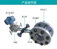 上海一体化孔板流量计选型