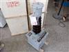 JDJJ2-35KV防污型电能测量互感器价格